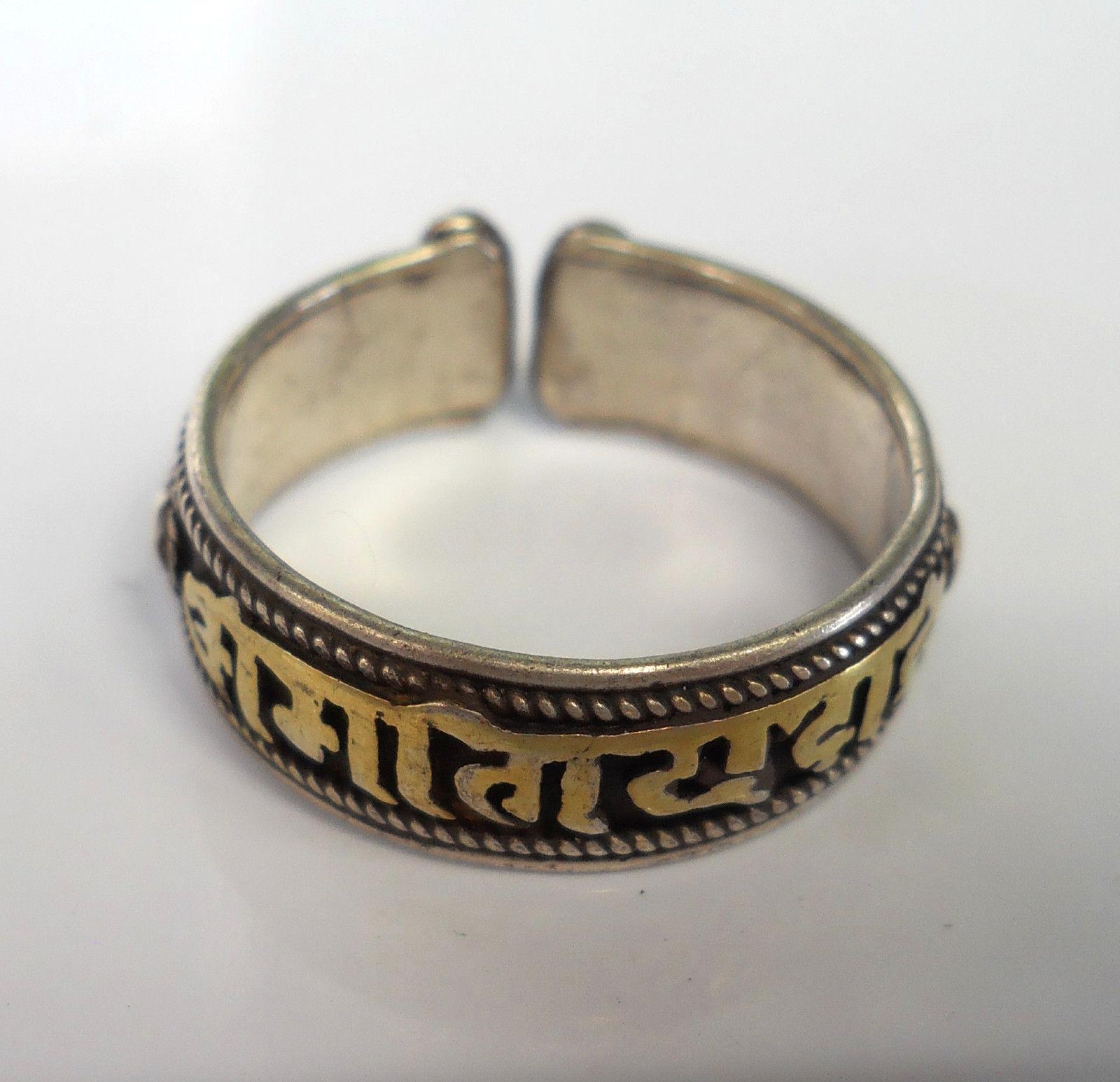 TIBETAN BUDDHIST MANTRA RING