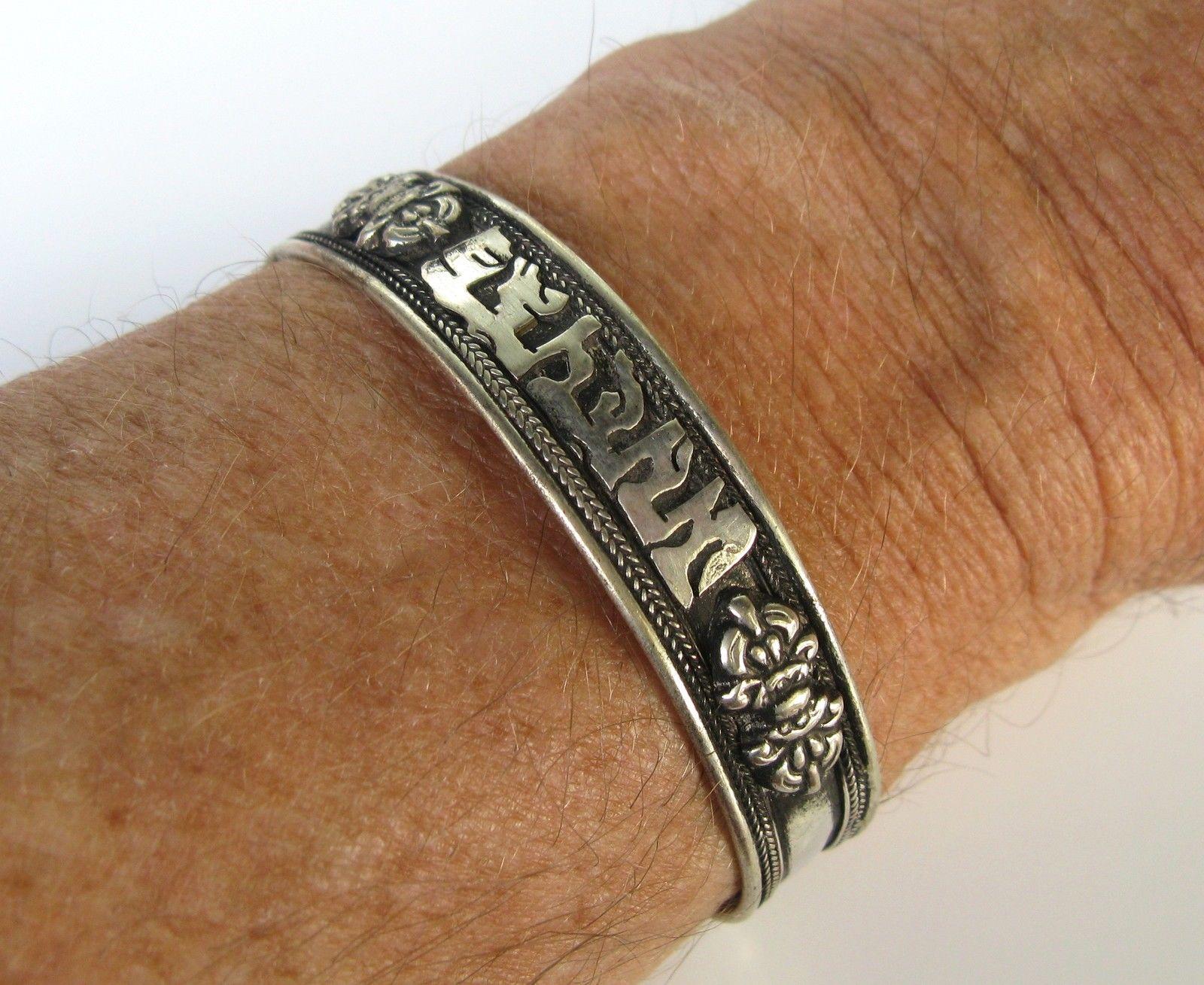 Sacred Symbol Bracelets