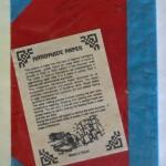 Handmade Buddha Journal